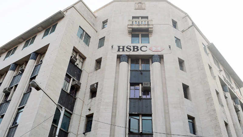 HSBC cautious on persons with political connections, refraining from