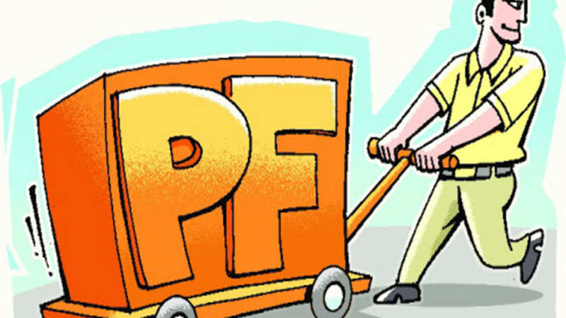 Five steps to activate Universal Account Number - The Economic Times