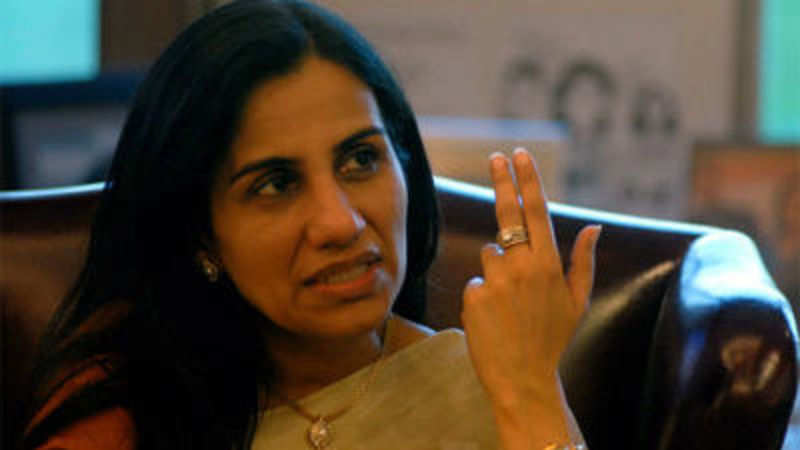 ICICI's Chanda Kochhar named most powerful Indian