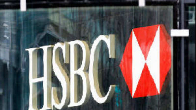 HSBC Mutual Fund launches new fund - The Economic Times