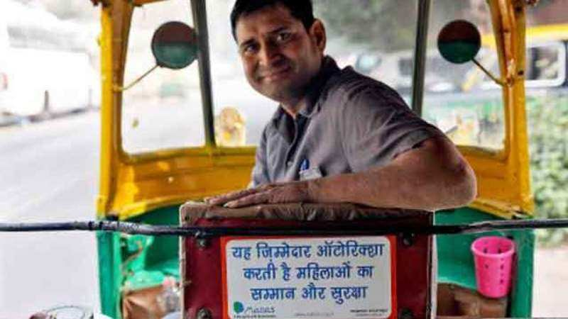 Ola starts on-demand auto rickshaw pilot in Bangalore - The