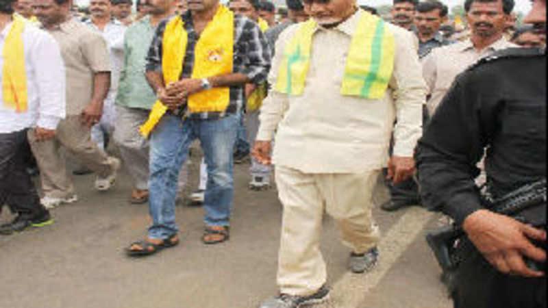 Chandrababu Naidu's 208-day foot march draws to a close