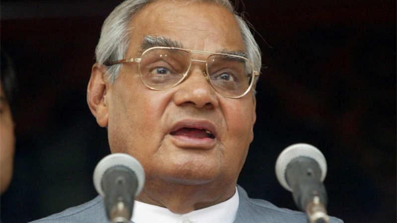 vajpayee death: Atal Bihari Vajpayee, the 1st Indian leader to