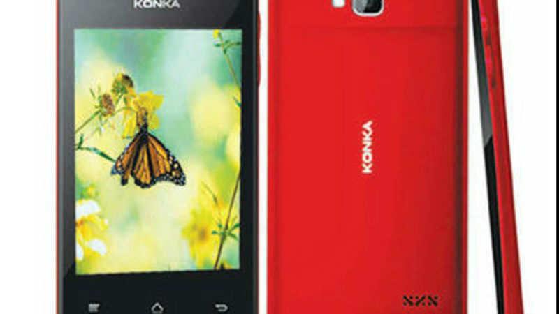 Launch pad: Konka Viva 5660 - The Economic Times