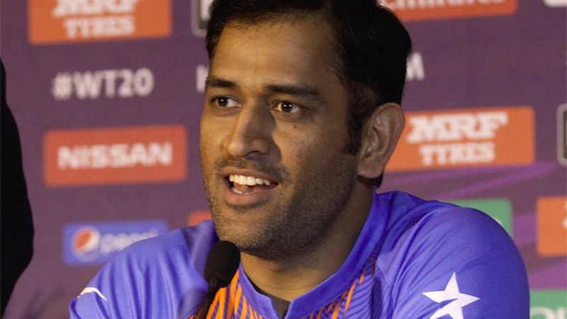 World T20: Indian captain M S Dhoni fends off retirement