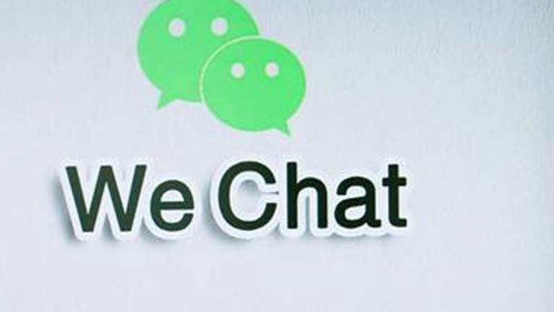 Russia blocks China's social media app WeChat - The Economic