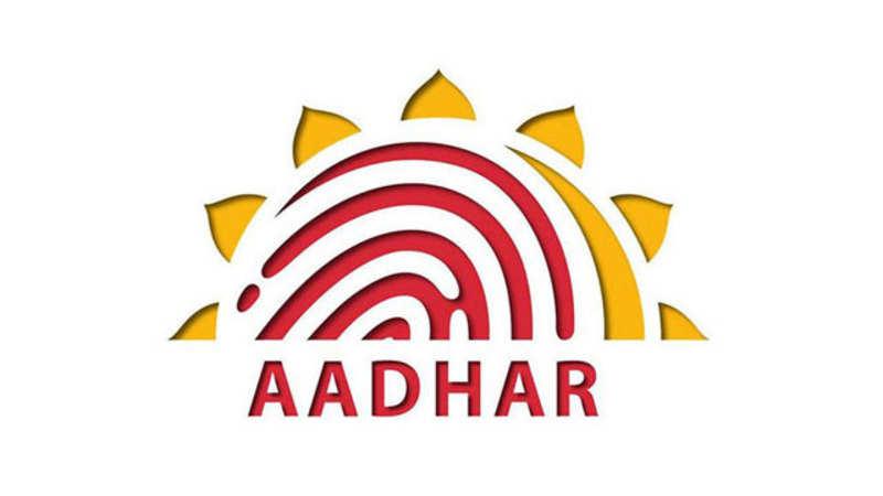 Aadhaar Card: How to enrol your children for Aadhaar