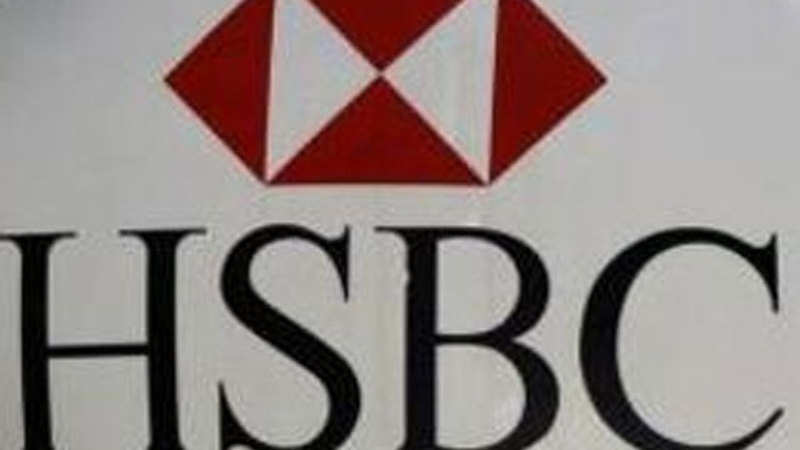 investment banking: HSBC India profit up 14% in six months