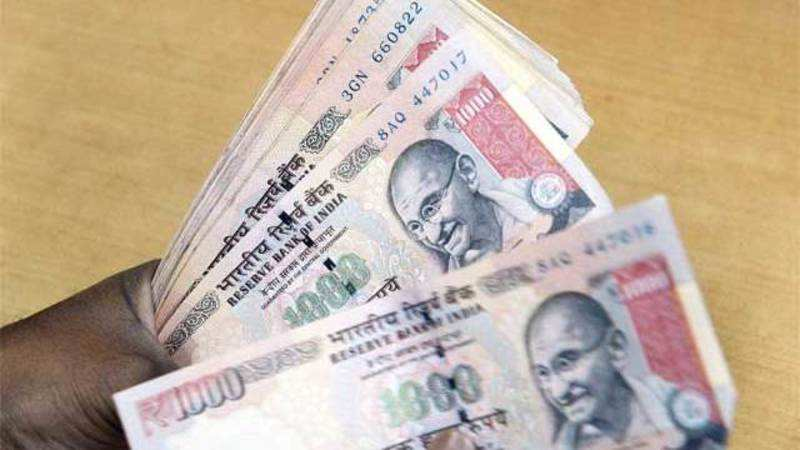 RBI sets rupee reference rate at 67 14 against US dollar