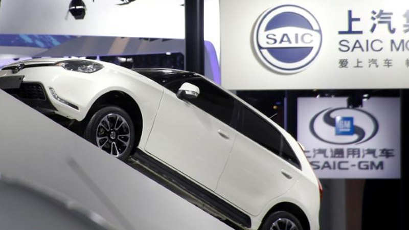 SAIC: Chinese automaker SAIC may invest $350m, its subsidiary to