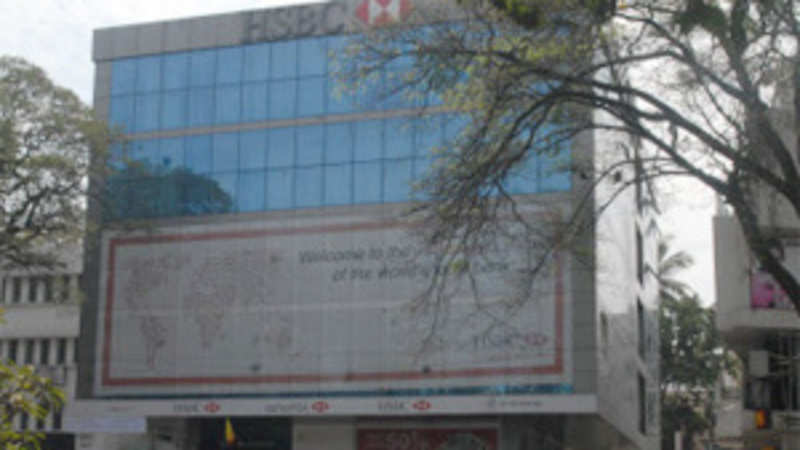 HSBC Global Asset Management India launches Asia Pacific Dividend