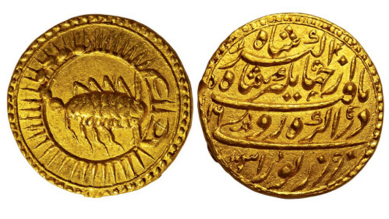 Rare and antique coins become new investment as their prices