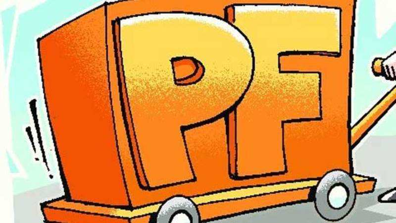 EPFO to provide 8 16% extra benefit to pensioners if they
