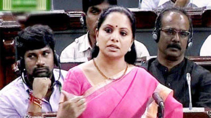 TRS MP K Kavitha booked for sedition for saying J&K and