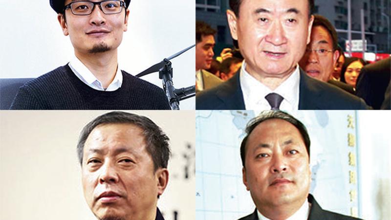 Meet five billion dollar titans of China apart from