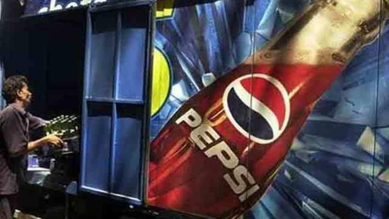location-free work: PepsiCo India adopts location-free work
