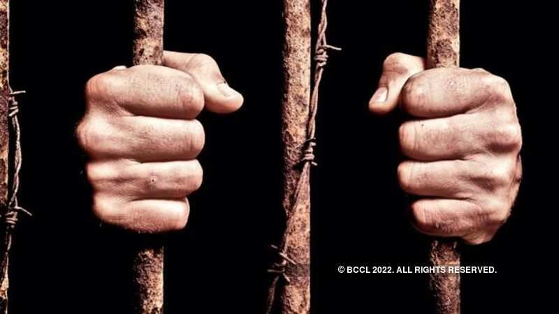 Amnesty International: Wrong arm of the law: 12 years in