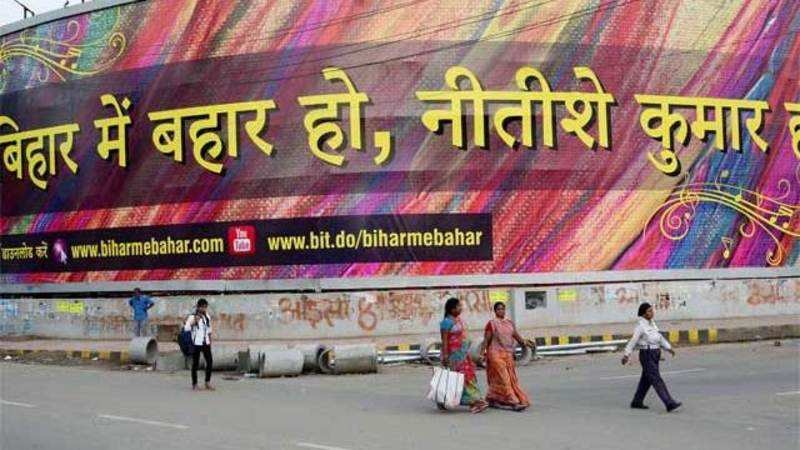 Bihar polls: Grand Alliance displaces NDA in 'satta race