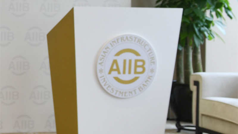 Asian Infrastructure Investment Bank: China-backed AIIB eyes $1