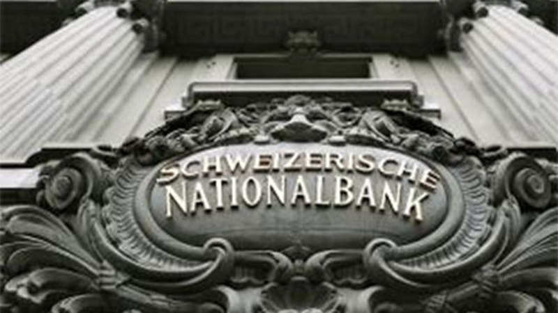 Money in Swiss banks: Pakistan overtakes India - The