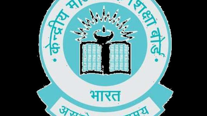 cbse: 3 languages for CBSE X board not compulsory before 2019-20