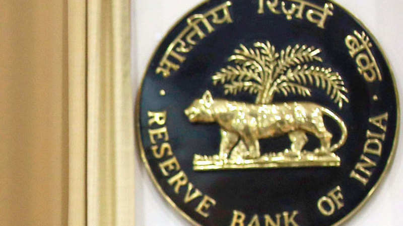 RBI: India Government Mint stops minting coins to avoid glut