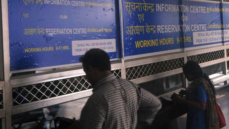 Maharashtra: Budget 2017: At least seven new rail line projects