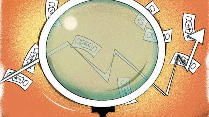 How to track the performance of your mutual fund - The Economic Times