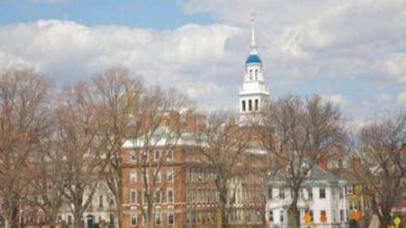 Eight things harder to get into than Harvard - The Economic Times