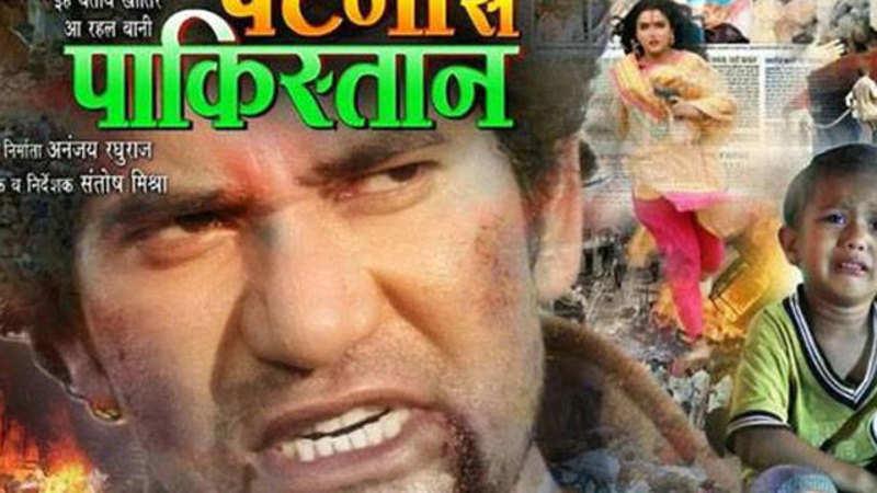 Bhojpuri film: Bhojpuri film industry now a Rs 2000 crore industry