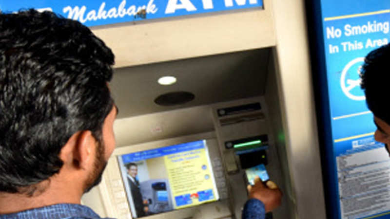 Got money stolen from your ATM/card? Here's how much your bank is