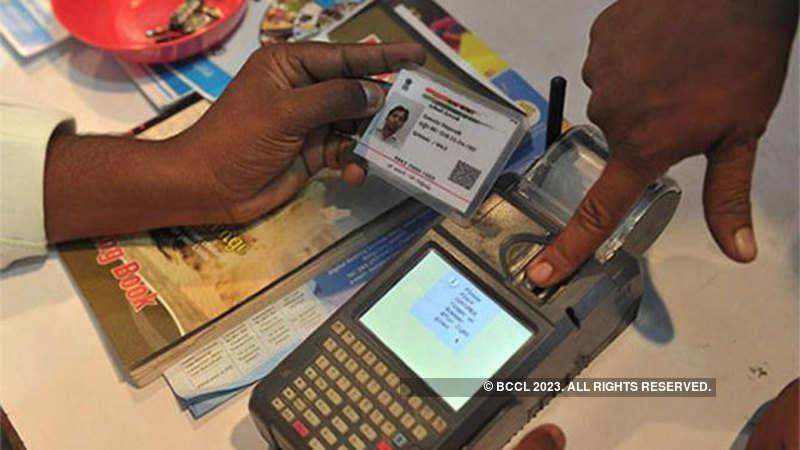 Aadhaar Card Number: There's no consensus over Aadhaar