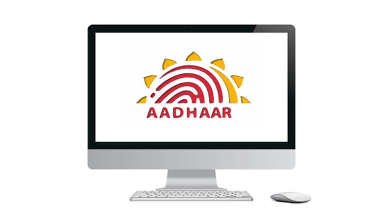 How to verify your Aadhaar with Airtel mobile online - The