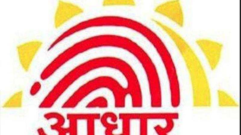 Aadhaar Card: Aadhaar faces its biggest test at SC
