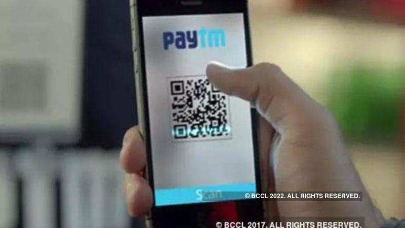 Paytm | Mutual Funds: Paytm to launch a dedicated app for