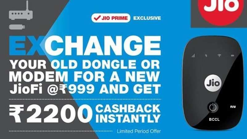 jio vs airtel: Jio offer: Get Rs 2,200 cashback on exchange of old