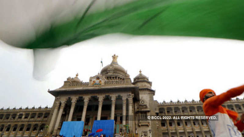 Krishna Reddy elected Karnataka assembly deputy speaker - The