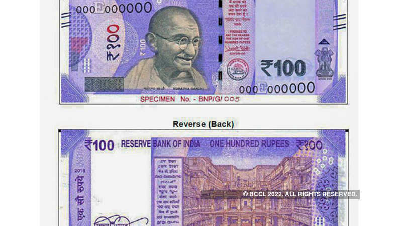 New 100 Rupee note: RBI to issue new Rs 100 currency note shortly