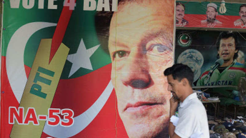 Imran Khan's PTI emerges largest party with 116 seats