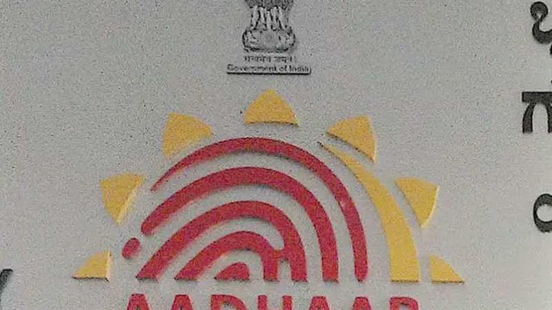 Aadhaar card DoB Update: Updating your date of birth in