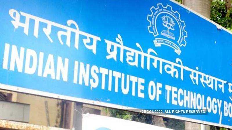 IIT JEE Exam: IIT Council may junk JEE advanced