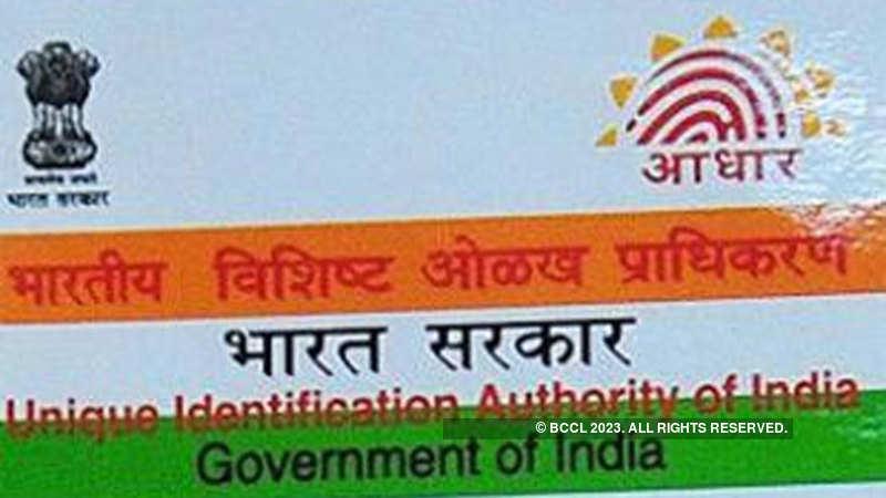 Aadhaar Card Verification: How to verify Aadhaar card online | Step
