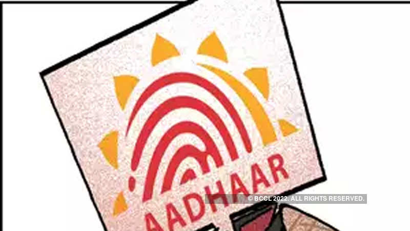 Aadhaar Virtual ID: UIDAI has made generation of Aadhaar
