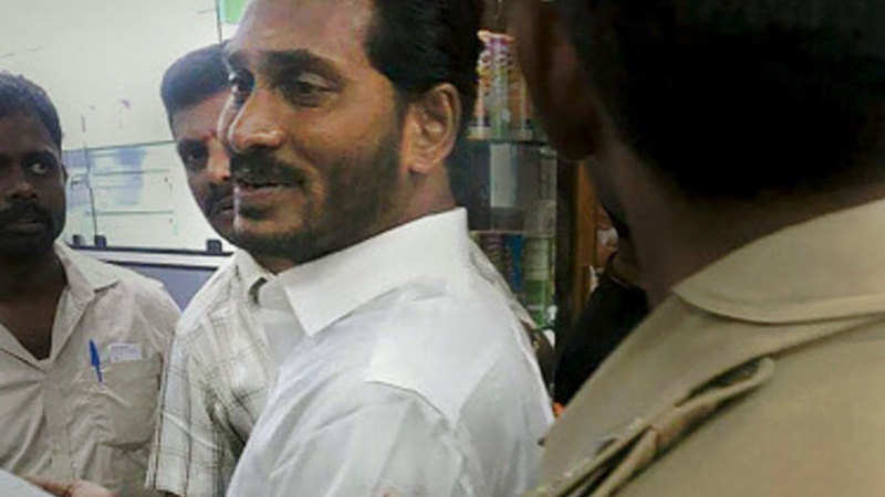 Attack on Y S Jagan Mohan Reddy was attempt on his life