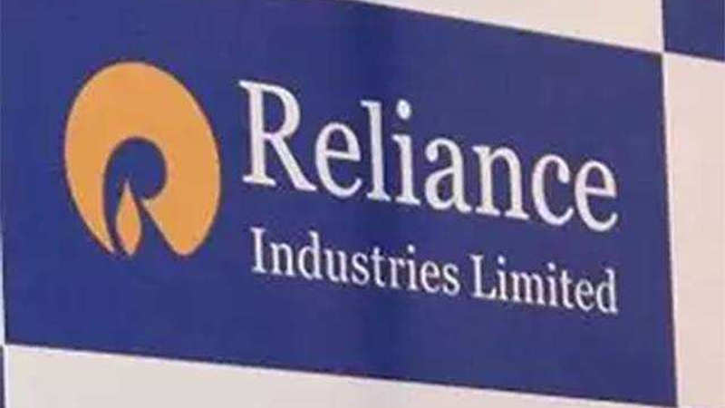 Reliance Industrial Investments and Holdings Ltd  sets up unit in