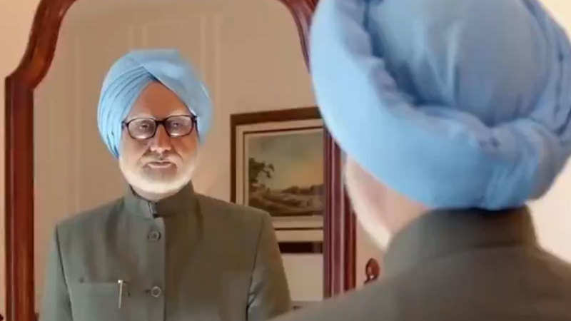 The Accidental Prime Minister gets clearance from censor board, will