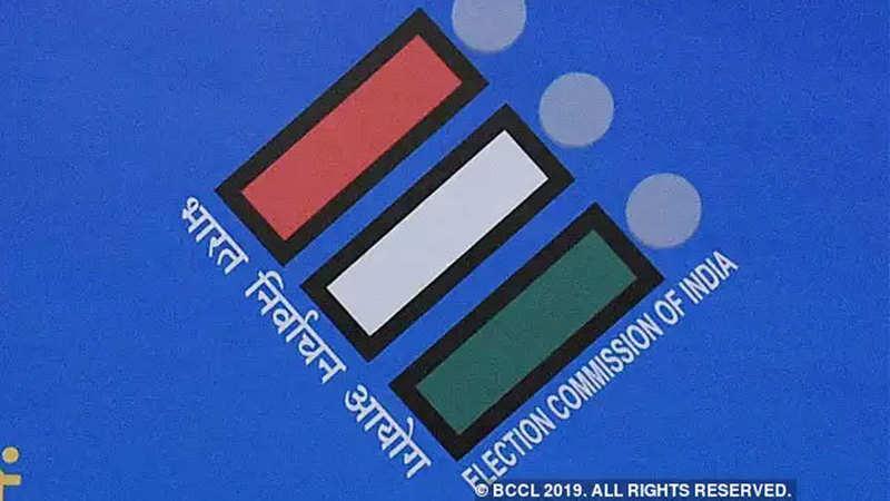 West Bengal Lok Sabha Election date: Election Commission announces
