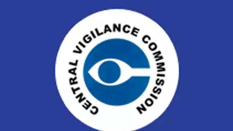 Corruption in India: To check corruption in India, CVC to train