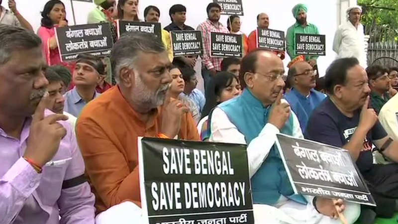 Image result for BJP Protest Against Mamta's Government