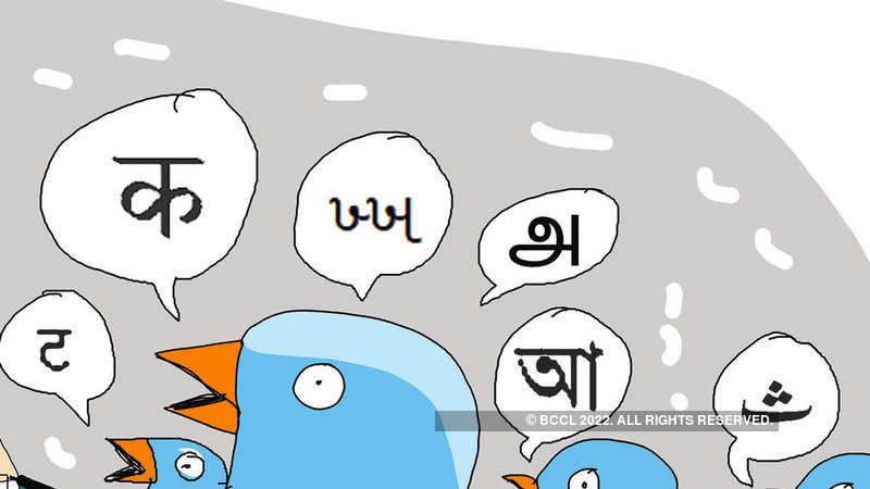 Rejigged Twitter web to let you say it in 7 Indian languages - The